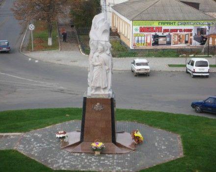 Памятник четырем гетманам, Тальное / Фото: Тальновская РГА