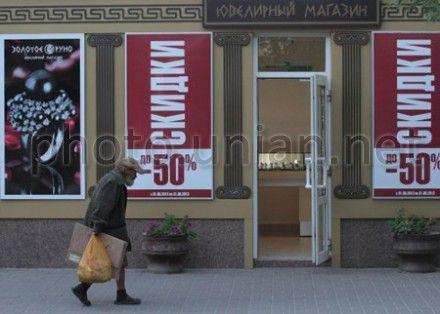 Бездомный на одной из улиц Евпатории (АР Крым), 29 августа 2013