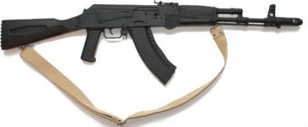 Эксперт по оружию перепутал игрушечный автомат с настоящим / Фото: dvigr.ru