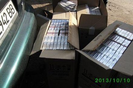 В Харькове задержали партию контрабандных сигарет из РФ / Фото: ГУМВД в Луганской области