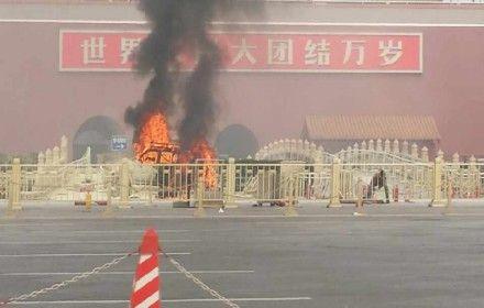 Горящий джип на Тяньаньмэнь