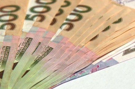 Этот фонд работает с украинскими бумагами с 1996 года