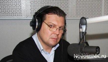 Алексей Мартынов / Фото : novostink.ru