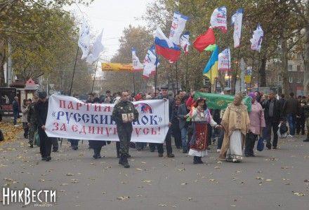 Участники марша / Фото: Никвести