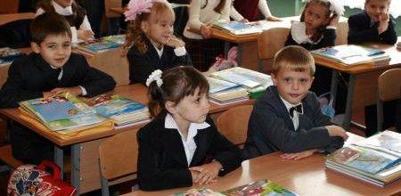 МОН проверит знания учеников / Фото: ТСН