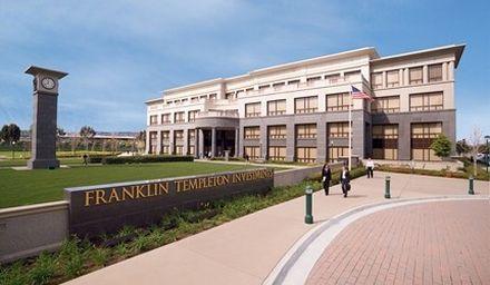 Штаб-квартира американского фонда «Franklin Templeton», фото с сайта фонда