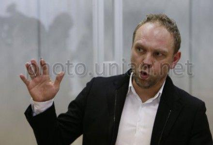 Власенко в Печерском суде