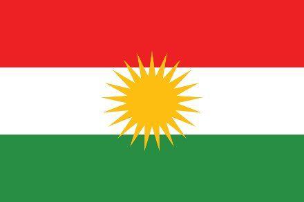 Флаг Курдистана, запрещенный в Сирии