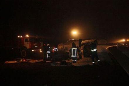 В Казани упал самолет / Фото : @abunin