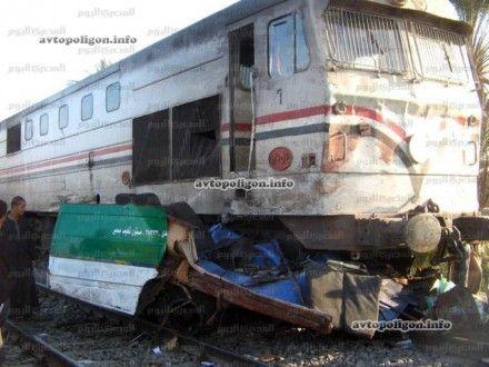 поезд египет