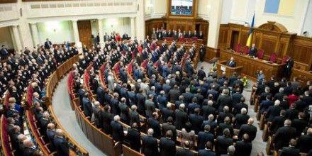 В парламент пришли министры. / Фото : gazetavv.com