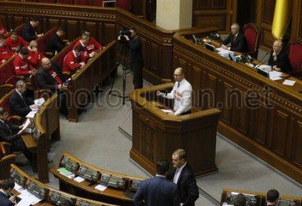 Арсений Яценюк: Оппозиция идет на компромиссы