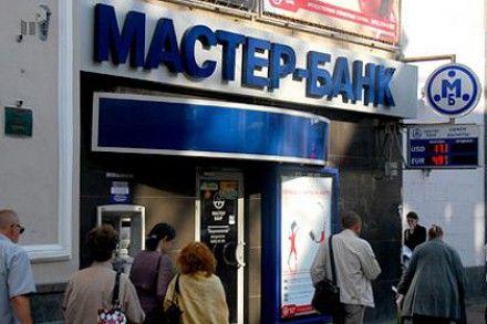 Банк владел одной из крупнейших сетей банкоматов
