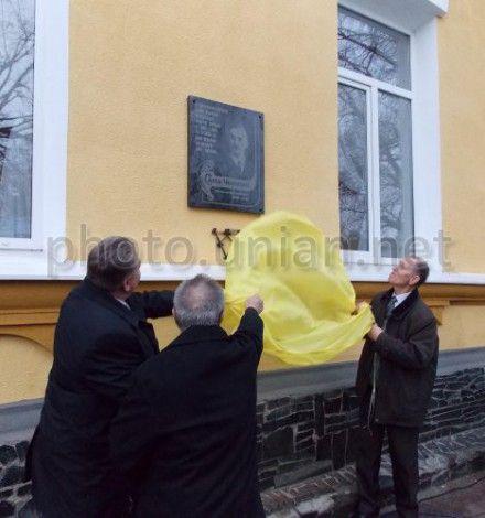 Меморіальна дошка Саші Чорному