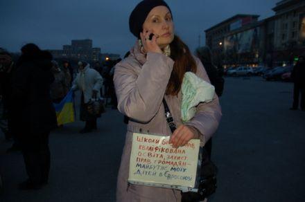 Харьков, евромайдан / Фото : Дмитрий Пилипец / facebook.com
