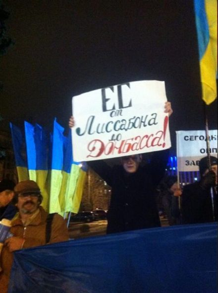 / Фото : Oleksiy Matsuka / facebook.com