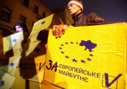 Фото : euronastup.org