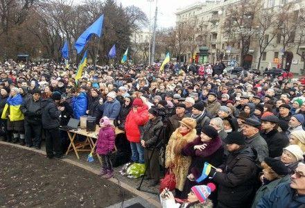 Евромайдан в Харькове / Фото: glavnoe.ua