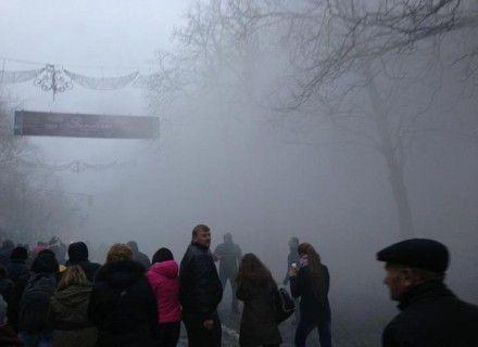 Митинег під Кабміном / Фото: ФБ Олександр Аронець