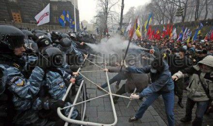 Столкновения под Кабмином 24 ноября