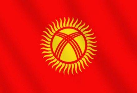 Картинки по запросу киргизстан