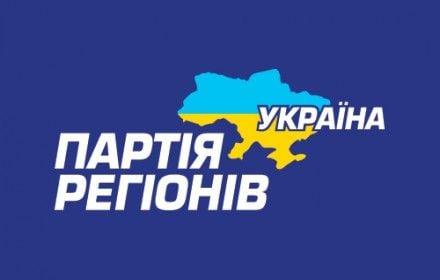 Николаевская райорганизация ПР не будет самороспускаться - ПС Львовской облорганизации