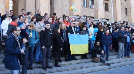 Фото: newsgeorgia.ru