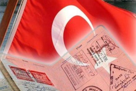 Турки смогут находиться в Украине без виз 60 дней, фото infotourism.net