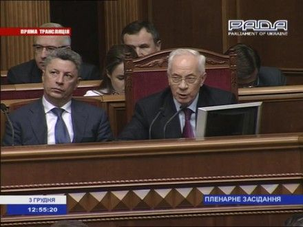 Рада не смогла отправить Азарова в отставку