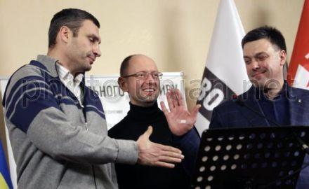 Оппозиция, Кличко, Яценюк, Тягнибок