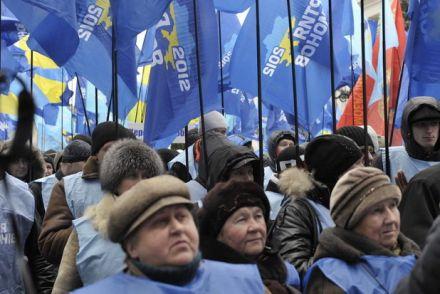 Митинг сторонников власти / Фото: сайт ПР