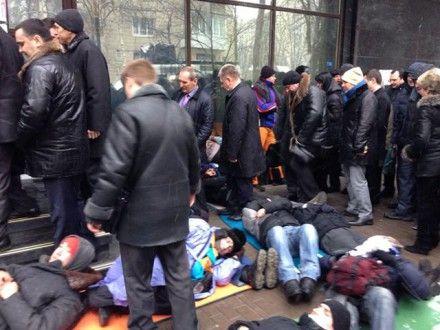 Лежачий протест под ГПУ / Фото : Владимир Арьев