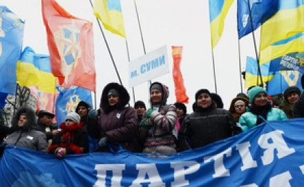 Митинг сторонников ПР / Фото: пресс-служба Партии регионов