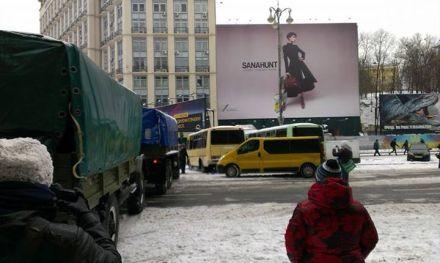 Европейская площадь заблокирована, фото Ольги Гордиенко