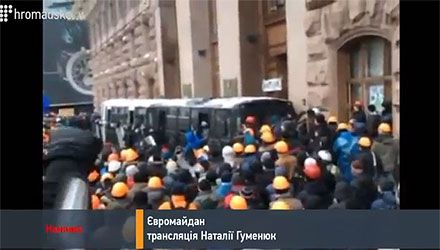 Three buses with Berkut are near the building