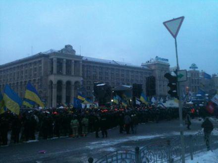 Майдан / Фото : Твиттер