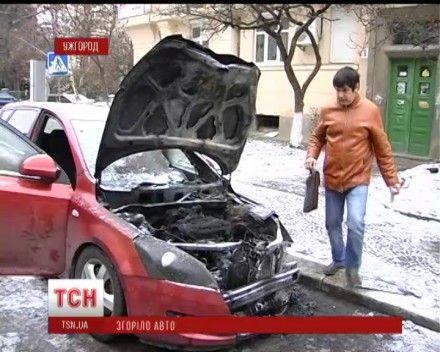 Ужгород Євромайдан авто активіста