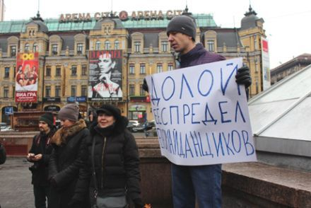 Активист Проценко, Евромайдан / Фото: Оксана Коваленко