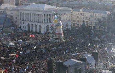 Евромайдан будет пикетировать здание ГАИ