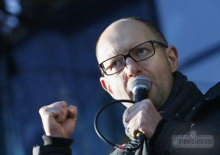 Яценюк назвал задачи оппозиции