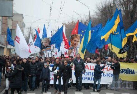 Протестное шествие в Черкассах 22 ноября