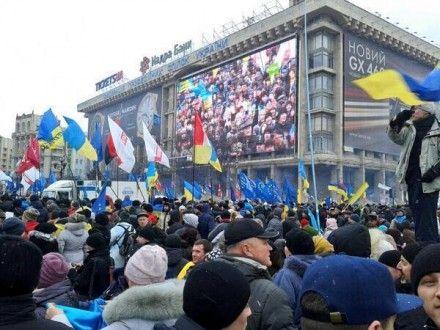 Дом профсоюзов / Фото: intv.ua
