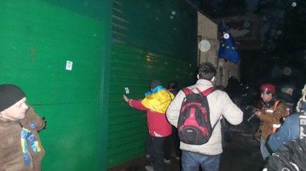 Митингующие снова посетят дом Медведчука / Фото : Валерии Кондратовой
