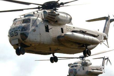 Вертолет CH-53 / Фото: navy.mil