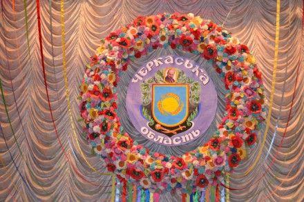 Область будет праздновать 60- летие / Фото : ogp.ck.ua