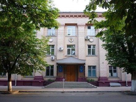 Прокуратура черкаської обл фото