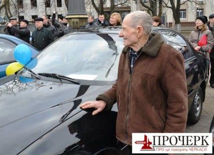 Ветеранам подарували 42 автомобілі