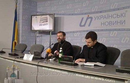 Святослав (Шевчук) на пресс-конференции / Фото: ugcc.org.ua