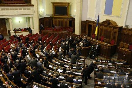Рада прийняла бюджет, блокування трибуни