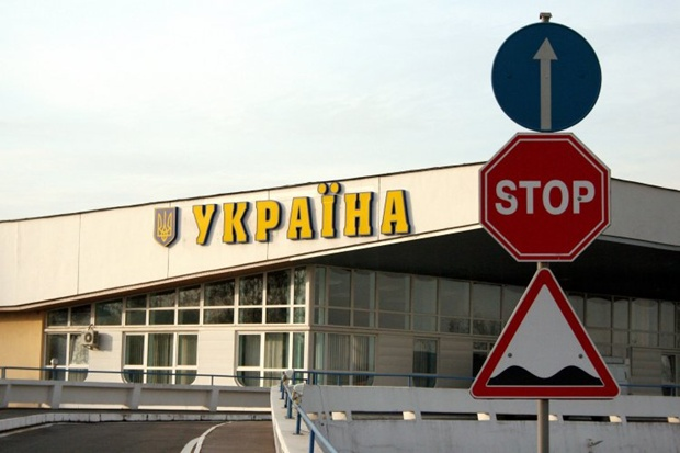 Ukraine will get recommendations from U.S. experts within 30 days to launch customs reform / Photo from UNIAN